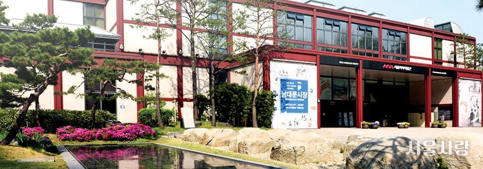 현장 프로젝트 서울역사박물관